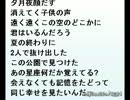 プラネタリウム 大塚愛. カラオケ