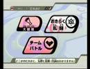 大乱闘スマッシュブラザーズXで誰にでも勝てるハメ技【オンライン終了】 thumbnail