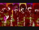 【祝2期放送時期決定】「マジLOVE1000%」が熱血ソング(ry 【曲だけver.】 thumbnail