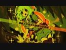 【ニコニコ動画】【GUMI】地底人が見せた抜群の生活感【オリジナル曲】を解析してみた