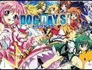 DOG DAYS'FEARLESS HEROを歌ってみた〈(`・ω・`)〉Ψ