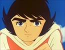 アニメOP集 1980~1983 part6