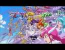 【MAD】プリキュア Swich On! thumbnail