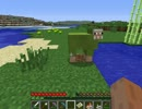 【Minecraft】 方向音痴のマインクラフト Season4 Part5 【ゆっくり実況】 thumbnail