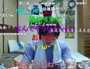 【ニコニコ動画】【完全に】妄想バエ【金バエ】を解析してみた