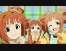 """KITAMURA Eri, INOUE Marina and ARANAMI Kazusa """"Ari Ari Mirai"""" feat. Yayoi"""