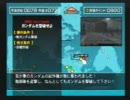 【連ジ】連邦vsジオンDX ミッション「ガンダムを撃破せよ」