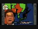 日本が知らぬ間に中国になる日