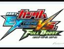 【魁!!】EXVSFBを全力で実況してみたんんんんんんんです!Part7【YAMADA塾!!】