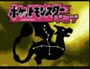 【改造ポケモン】ポケットモンスターデネブを実況! Part4