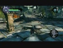 Darksiders 2 プレイ動画 11 To Move a Mountain (1/3)