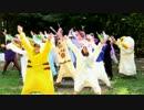【きぐる民】サンバ de トリコ!!!きぐるみいっぱいで踊ってみた!!