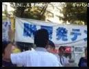 【ニコニコ動画】8月24日反原発テント村vs民族派①を解析してみた