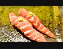 【ニコニコ動画】大トロのにぎり鮨♪ 【ワンコイン料理祭】を解析してみた