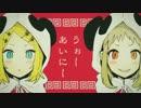【中国娘二人で】「いーあるふぁんくらぶ」歌ってしまった( ^ω^) thumbnail