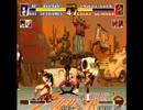 KOF94CPUレベル8クリア(女性格闘チーム)