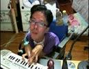 【ニコニコ動画】【鍵盤】シャ乱Qのシングルベッドを鍵盤で弾いてみた【キーボード】を解析してみた