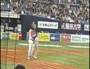 2012.08.25 ラルフ・ブライアント始球式