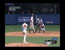 2012/08/26 キャッチャー田中君だからとれなーい!! thumbnail