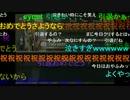 ヤフミ 2012/08/26 無改造初期ハンドガン回復禁止ノーコンクリア thumbnail
