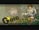 【ボーダーブレイク】GOROの出撃日誌 313日目【S2】