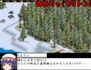 【ゆっくり実況プレイ】ゆっくりだらけの大戦争Ⅳ【AOE2】 part2 thumbnail