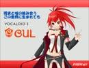 【CUL】Feel My Heart/Album Mix(ELTカバ