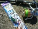 【ニコニコ動画】だから釣りは楽しいんだよ!を解析してみた