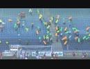 【ニコニコ動画】ゴールできない選手たちに矢印で指示を送るサポーター【ドイツリーグ】を解析してみた