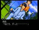 続・犯人視点の金田一少年の事件簿【実況】part11 thumbnail