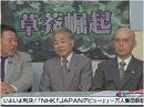 【NHK集団訴訟】第13回口頭弁論報告、いよいよ判決へ[桜H24/8/27] thumbnail