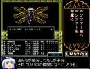 【記録更新】FC版女神転生2RTA 4時間53分51秒 後編