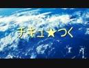 【マルチ人数制限ナシ?】地球をつくろう企画①【Minecraft実況】 thumbnail