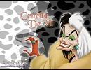 【101匹わんちゃん】Cruella De Vil(T-Squad)