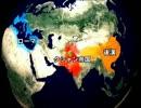 【ニコニコ動画】文明の道「第03集 ガンダーラ・仏教飛翔の地」(01 of 02)を解析してみた