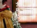 【吉原ラメント】を歌ってみた byフィン