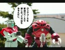 ゆっくりお笑いコンビ「ジャブロー降下作戦」8ネタ目 thumbnail