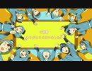 【RKRN】W.O.R.K.I.N.G!!OPパロ【手描き】 thumbnail