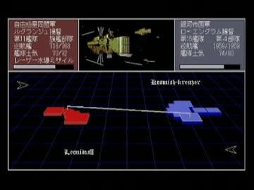銀河英雄伝説[PC] - 4Gamer.net