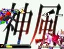 【MUGEN】 Persona4 MUGEN-BATTLE Part17 【P4M】
