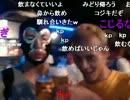 20120829-3 暗黒放送P 唯がさんにワースト配信者を伝えに行く放送 2/3