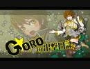 【ボーダーブレイク】GOROの出撃日誌 314日目【S1】