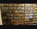 【2012 Game Room Tour】ゲーム部屋&コレクション部屋紹介動画【saiのルームツアー2012.8】Part2