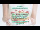 【初音ミク】OSTER project「サマーアイドル」を歌ってみた by ちーむ Project DIVA めんず & pjd48【Project DIVA f】