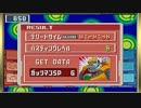 ロックマンエグゼ4 トーナメント レッドサン を実況プレイ part48