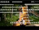 沖縄で90度の滑り台を滑る!part1 thumbnail