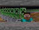 【Minecraft】匠でちょっと面白い遊びに本気で壮大な回路を導入してみた
