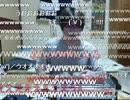 【ニコニコ動画】【金バエ】暴発するサザエ【屋台横丁】を解析してみた
