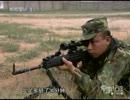 中国の狙撃手