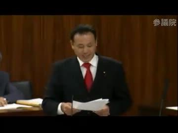 2012年08月27日【参議院】東日本...